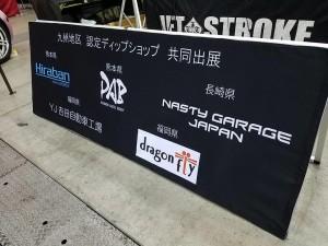 6d7a865414福岡4